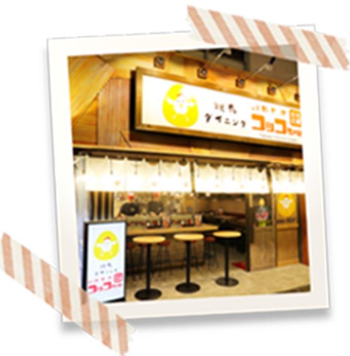 仙台駅西口店