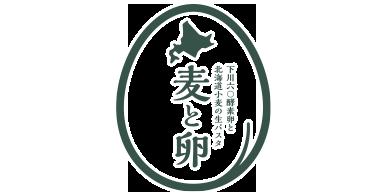 【麦と卵】春の期間限定メニュー登場!