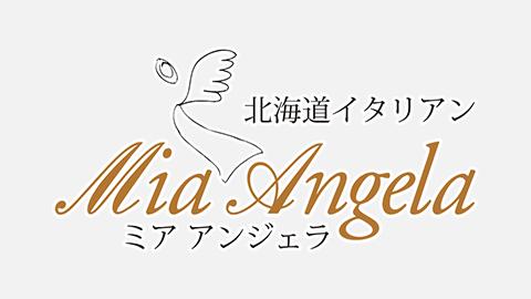 【New!】ミアアンジェラ大丸店:3/9~ 期間限定メニュー!イタリアンワインフェアvol.2