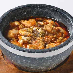 7361石焼麻婆豆腐web
